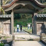 朝倉氏の庭園入口