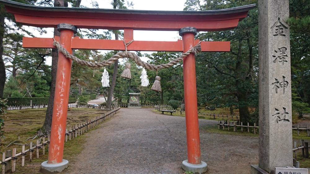 金澤神社の門