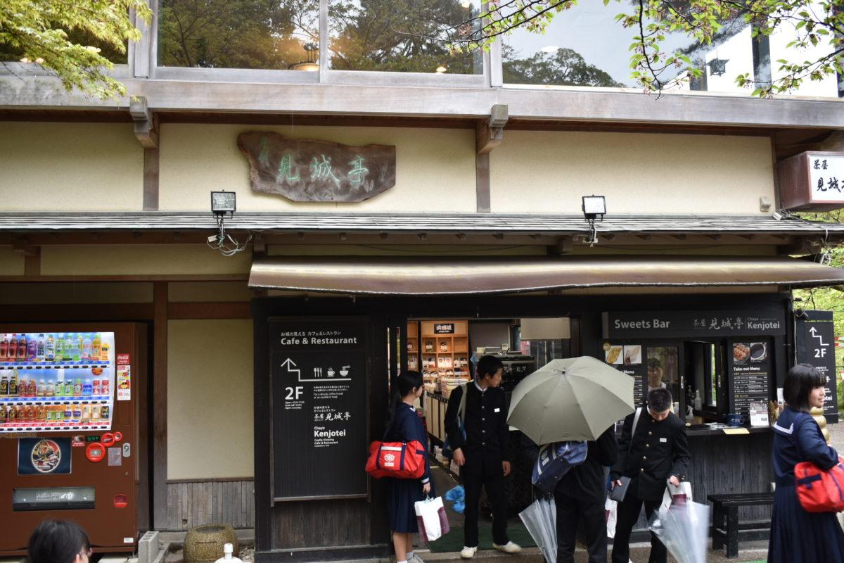 茶屋見城亭