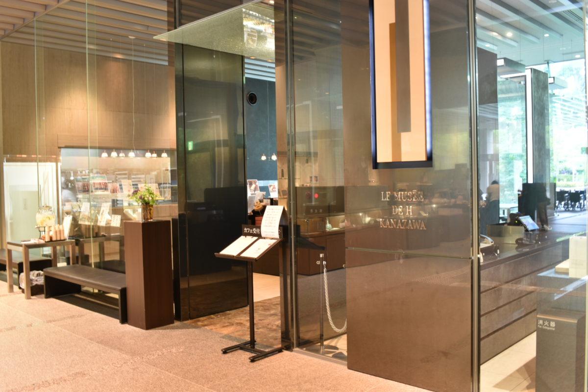 石川県立美術館のカフェ
