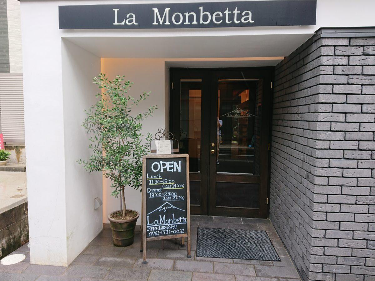 ラ モンベッタ