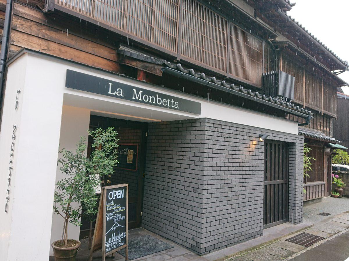 ラ モンベッラ
