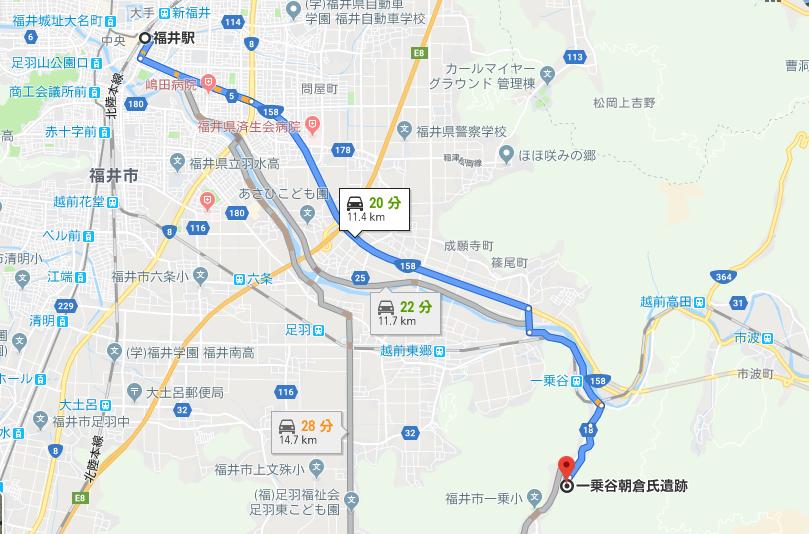 福井駅からのアクセス