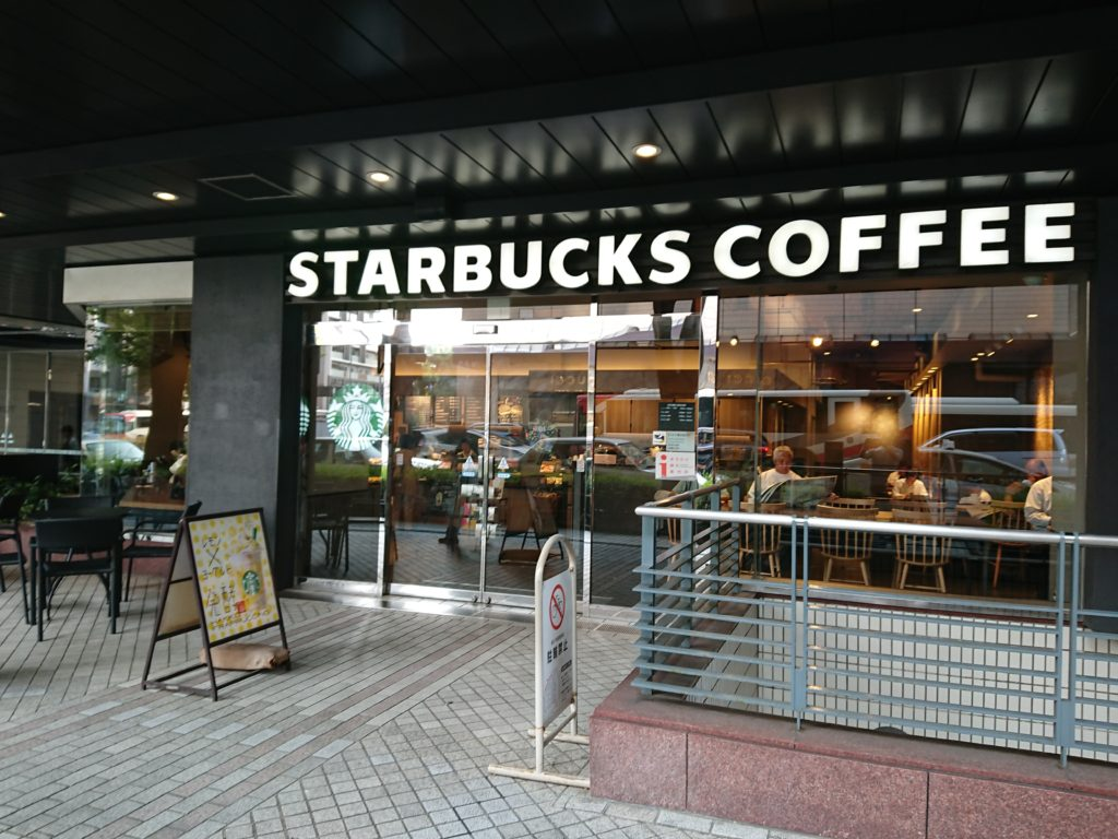 スターバックス香林坊東急スクエア店